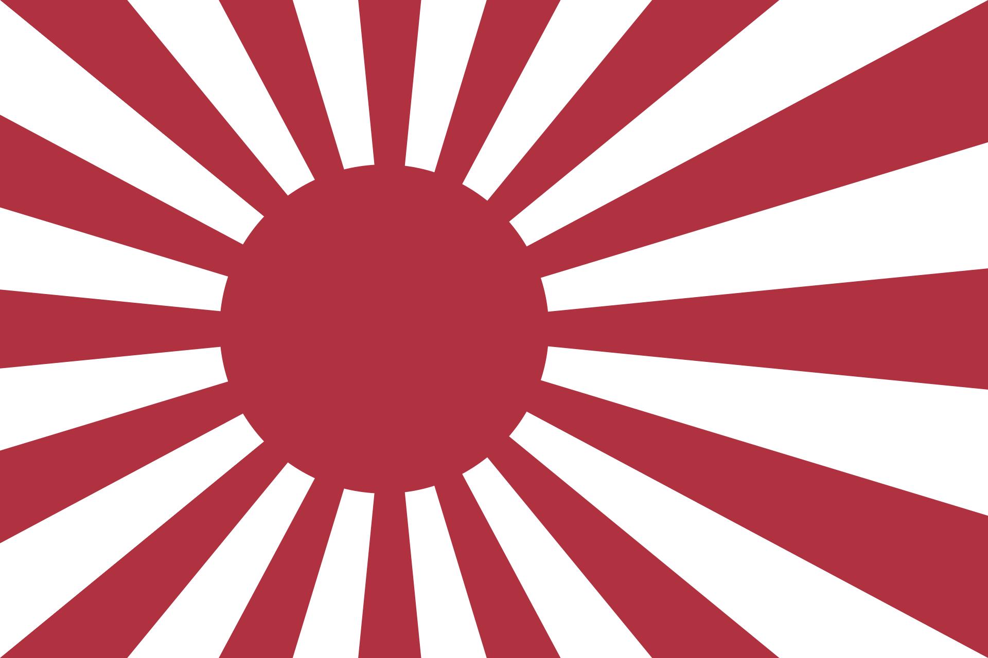 Japan Naval Insignia